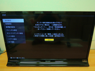 20160618デジタル家電・液晶テレビ.jpg