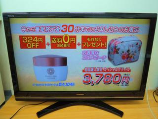 20160630家電・液晶テレビ.jpg