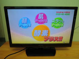 20160724デジタル家電・薄型テレビ.jpg