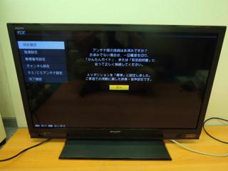 20170224デジタル家電・薄型テレビ.jpg