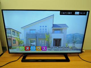 20170601デジタル家電・薄型テレビ.jpg