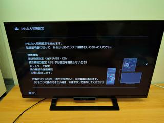 20170616デジタル家電・薄型テレビ.jpg
