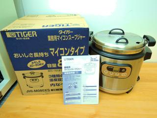 20170627厨房・スープジャー.jpg