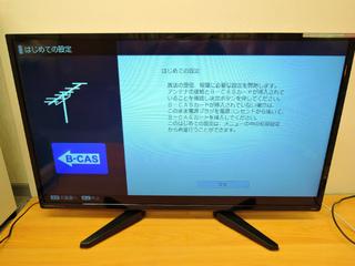 20170807デジタル家電・薄型テレビ.jpg