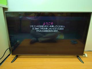 20170907デジタル家電・薄型テレビ.jpg
