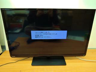 20171116デジタル家電・薄型テレビ.jpg