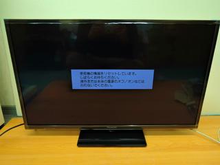 20171210デジタル家電・液晶テレビ.jpg